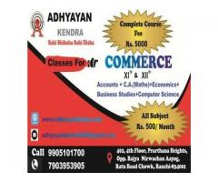 COMMERCE (I.COM. XI & XII ) CBSE & JAC (ACCOUNTS B.ST ECO.MATHS)