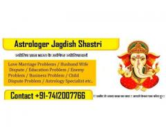 lost love back solution +91-7412007766