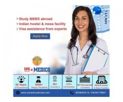 Top consultants for mbbs in georgia | Low Cost University in georgia